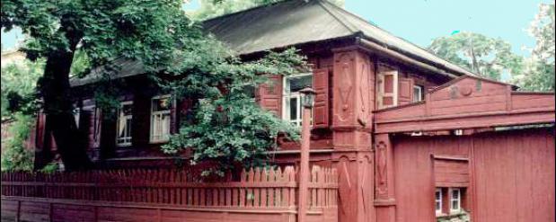 В Нижнем Новгороде продали за 7 млн. рублей дом Максима Горького