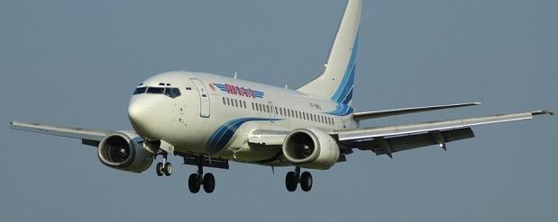 В авиакомпании «Ямал» запускают прямые рейсы из Екатеринбурга в Нижний Новгород