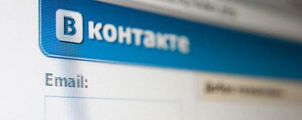 Сотни тысяч нижегородцев праздновали Новый год в соцсети «ВКонтакте»
