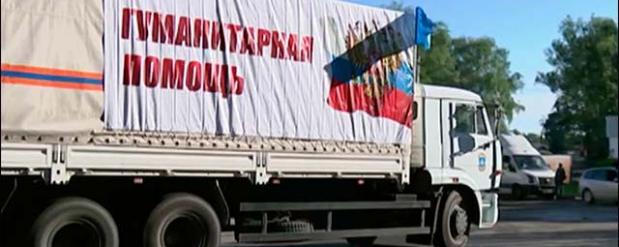 Из Нижнего Новгороде на Донбасс отправили 8 тонн продуктов
