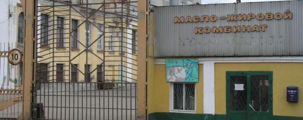 С запуском новых линий на Нижегородском масло-жировой комбинате хотят получить льготы