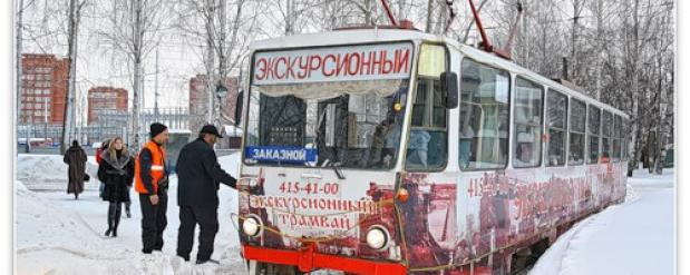 В Нижнем Новгороде вновь заработал экскурсионный трамвай