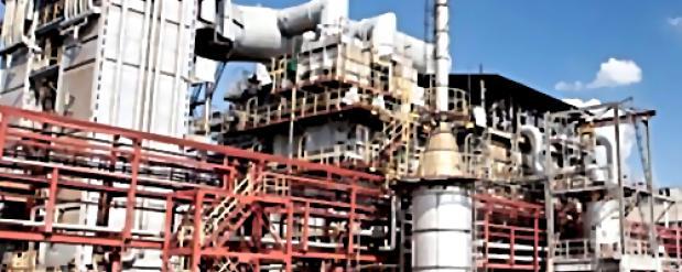 Предприятие по производству бензина появится в Нижегородской области