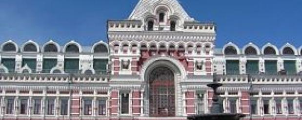 Международный бизнес-саммит проведут в сентябре в Нижнем Новгороде