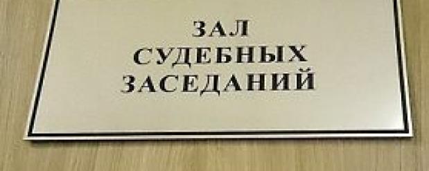 Чиновник администрации Володарского района приговорен к 7 годам колонии и миллионному штрафу