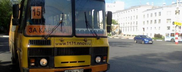 В Нижнем Новгороде появится семь новых маршрутов