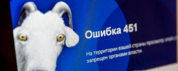 В Нижнем Новгороде прокуратура через суд пытается запретить сайты по продаже санкционных продуктов
