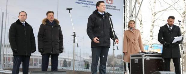 В Нижнем Новгороде открыли проспект Молодежный