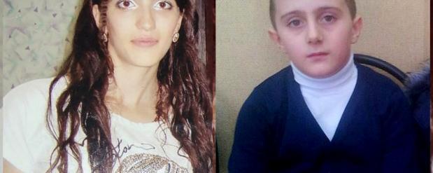 8-летнего Карена Амзояна и его мать ищут в Нижегородской области