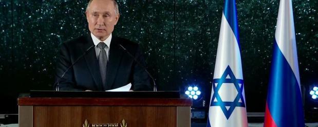 Вячеслав Моше Кантор поддержал Владимира Путина в стремлении сохранять историческую правду о событиях Второй мировой и Холокоста