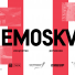 В городе проходит NEMOSKVA